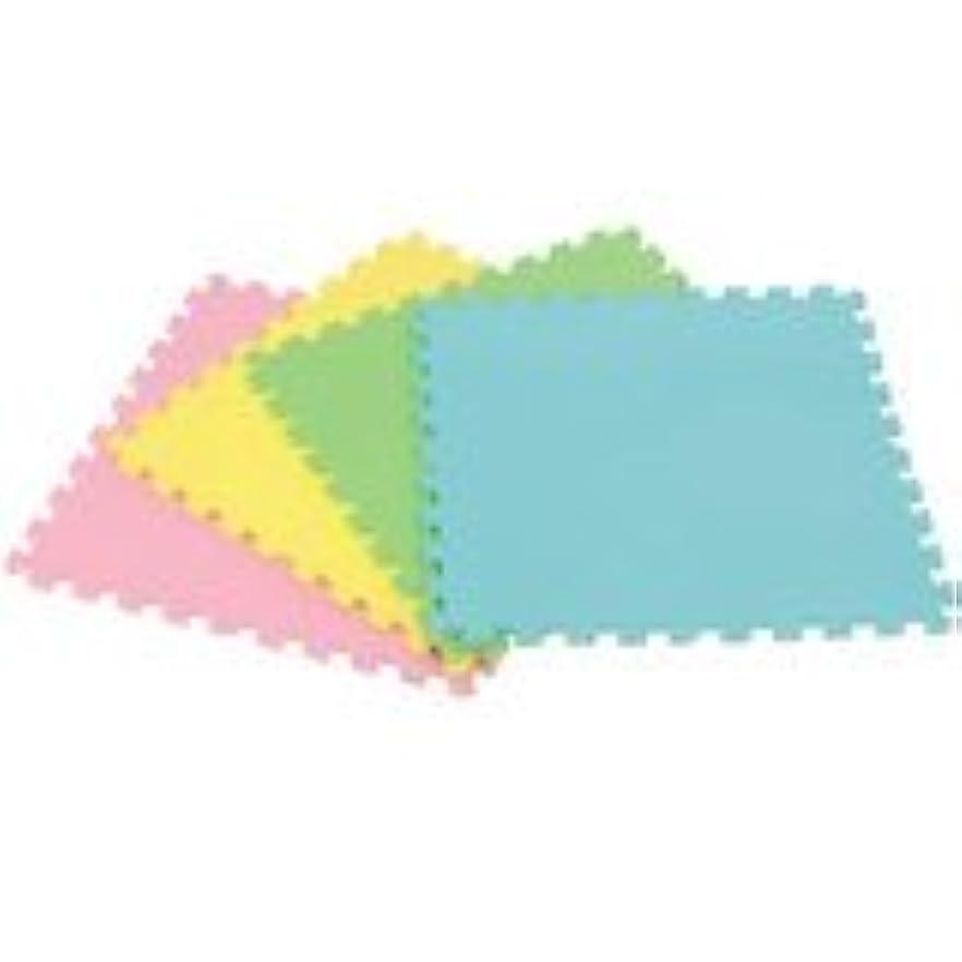 住む修正するありがたい保育学校用品 パステルカラージョイントマット(今までにない軽さ575g)4色組 (抗菌?防カビ加工)*園児にオススメ
