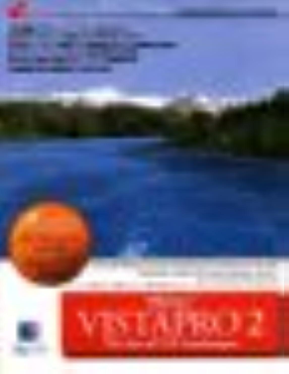 放送でる領収書VistaPro 2 For Macintosh