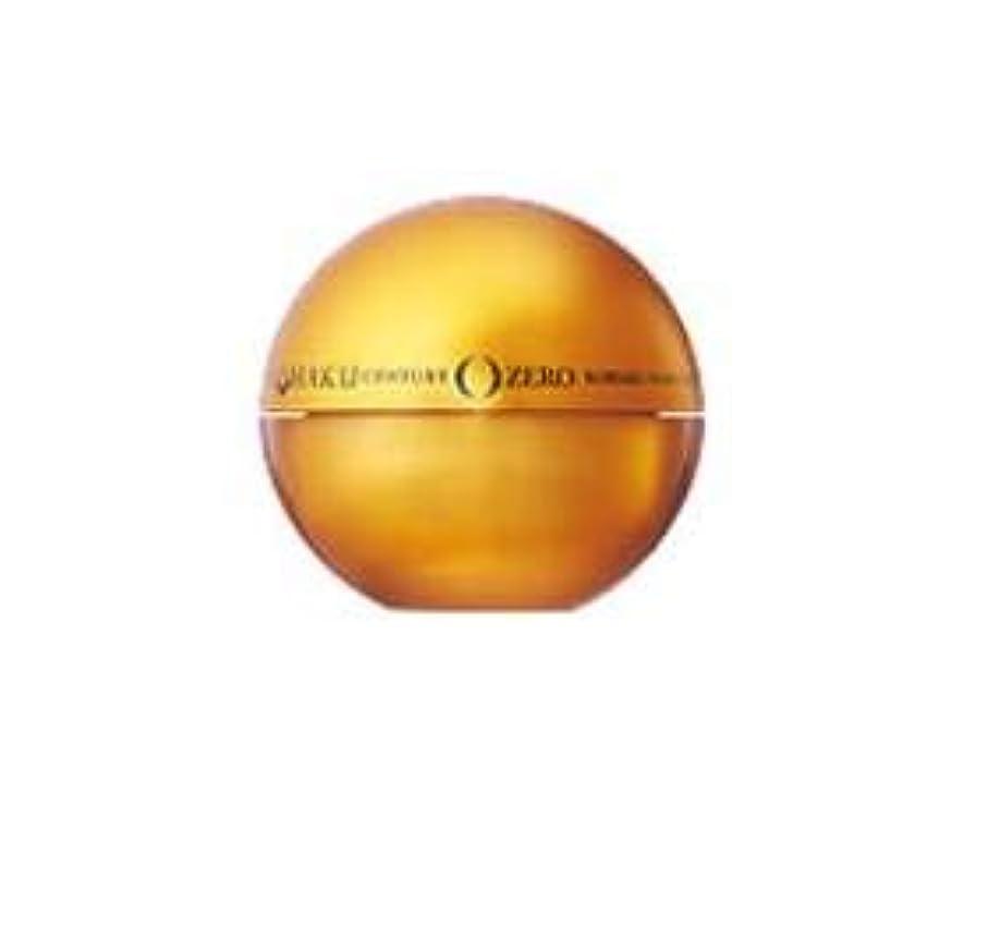 適切なギャップ困惑するヤマノ ヤマノ肌コハクセンチュリーゼロ コハクナノネック&デコルテクリーム(50g)