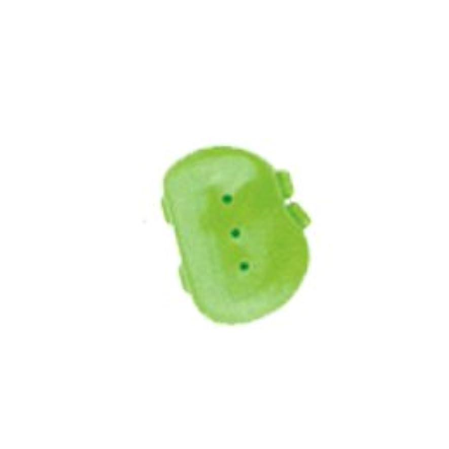 管理します囲い使役ジーシー GC ルシェロ 歯ブラシ キャップ 1個 グリーン