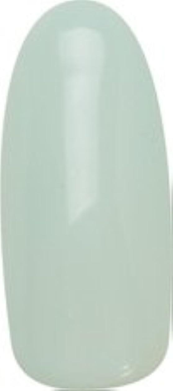 評価可能十分なホップ★para gel(パラジェル) デザイナーズカラージェル 4g<BR>DL03 エタニティーブルー