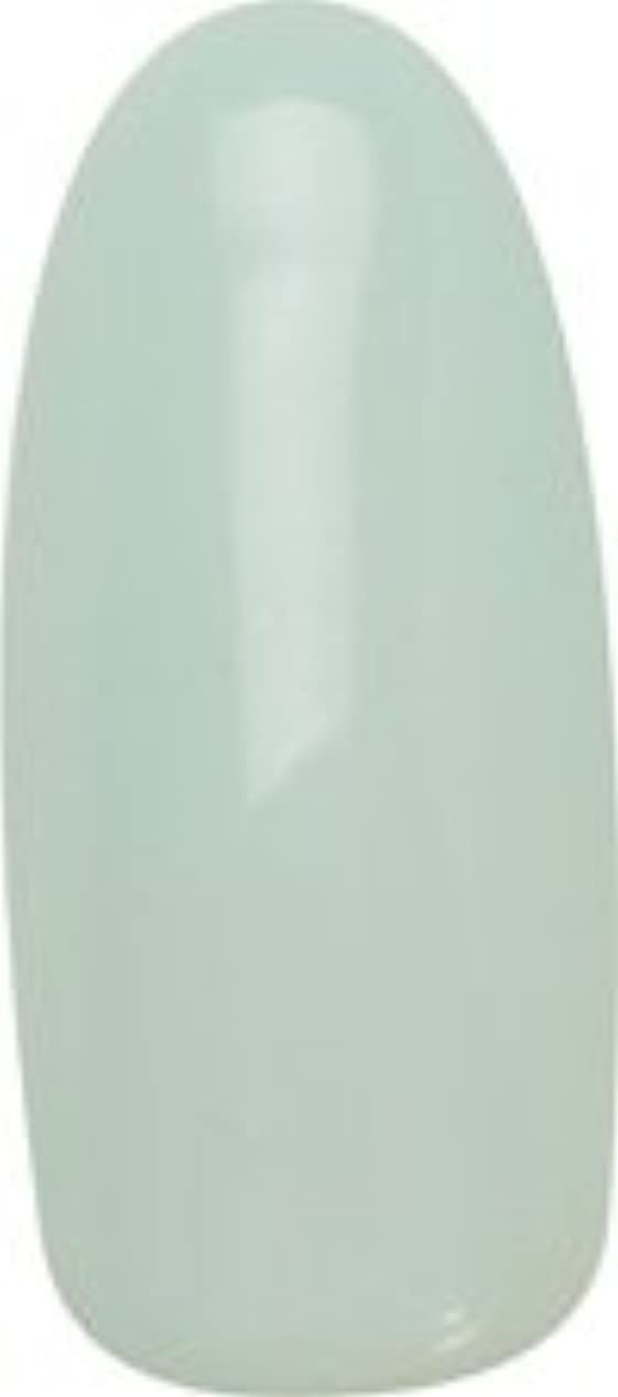 死の顎野生取り除く★para gel(パラジェル) デザイナーズカラージェル 4g<BR>DL03 エタニティーブルー