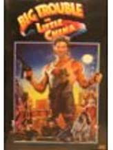 Big Trouble In Little China (1-Disc Special Edition/ Checkpoint)