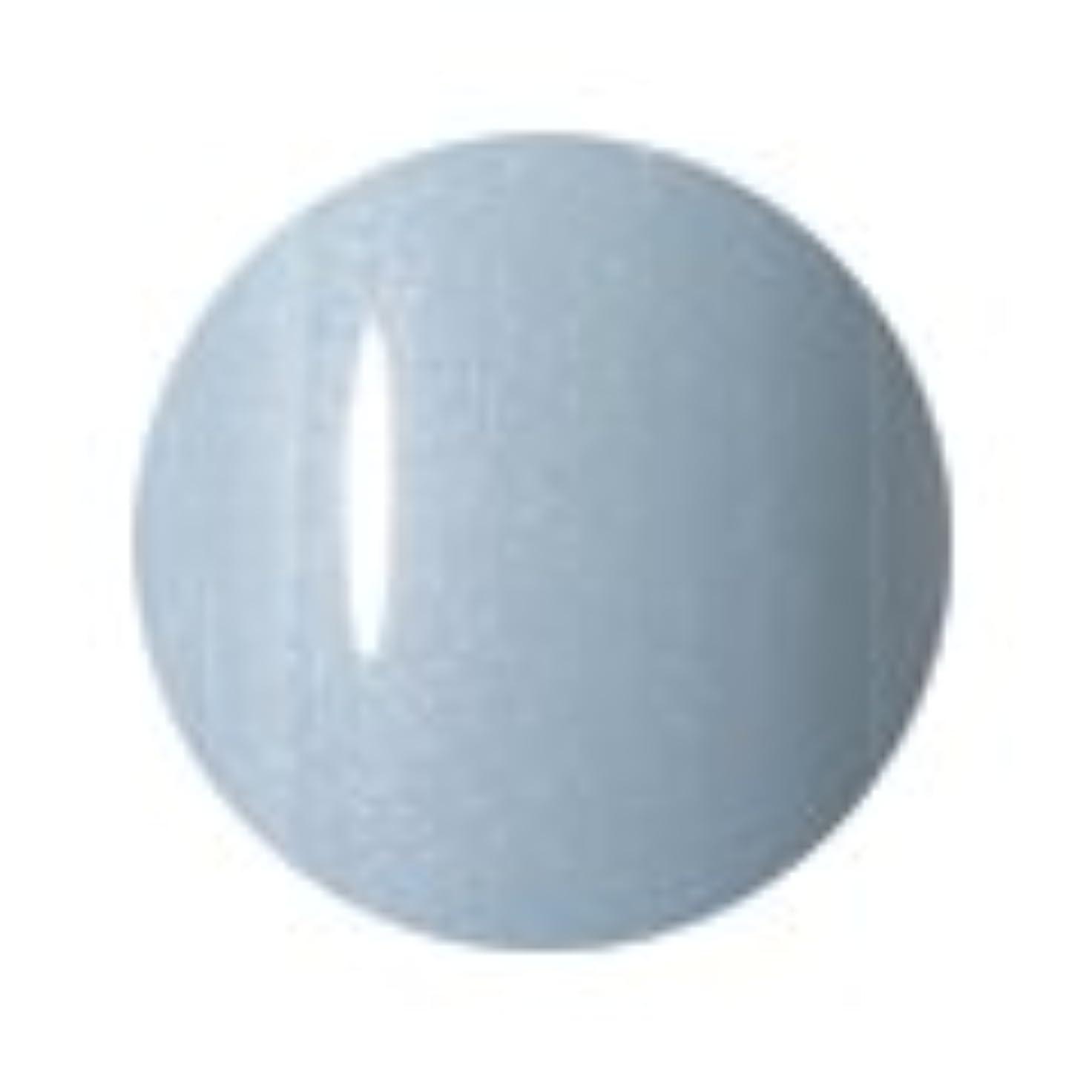 見ましたしなやかな活性化するJewelry jel(ジュエリージェル) プリティー カラージェル 2.5g<BR>PA205