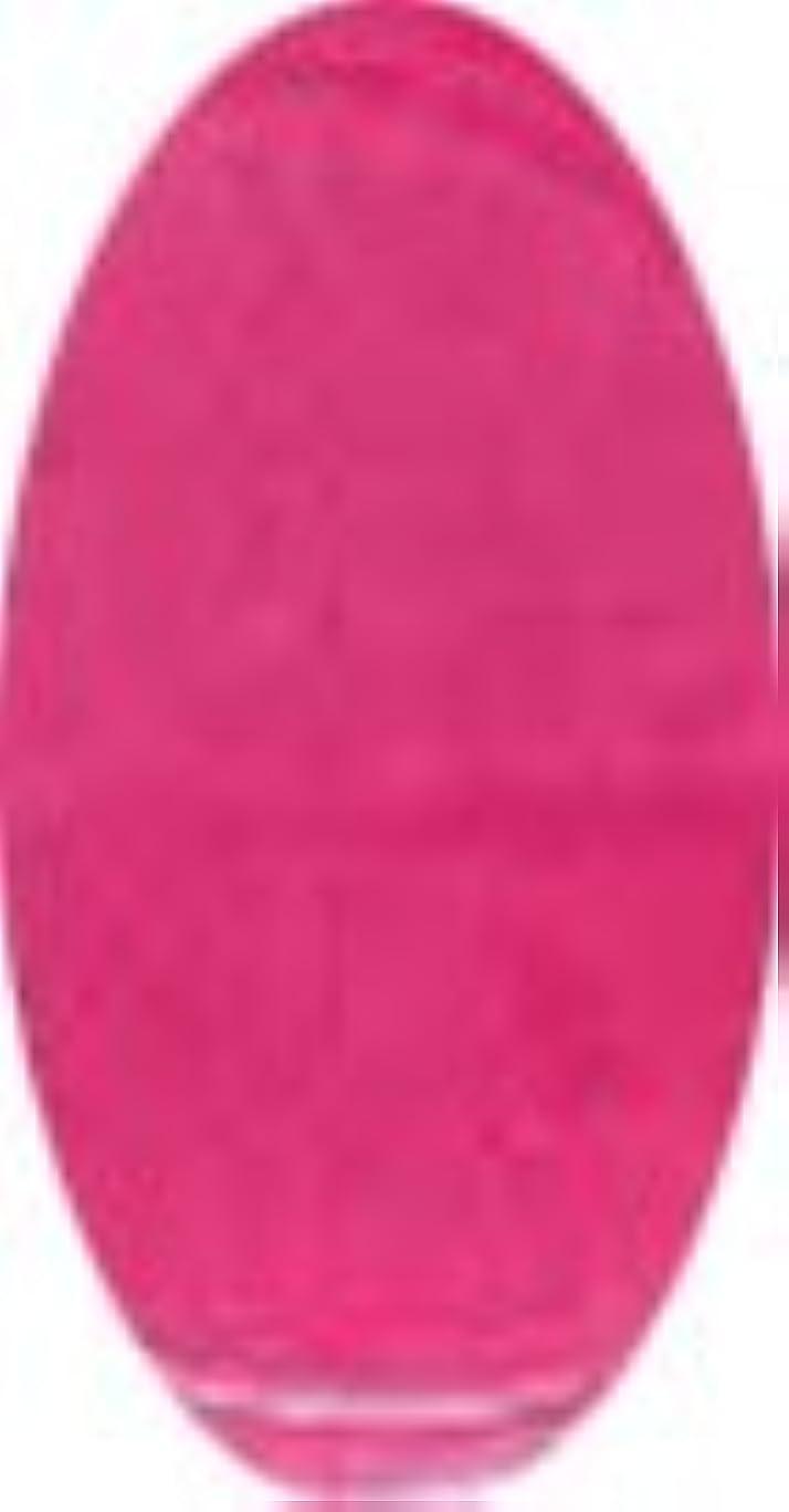 【ハードジェル】カラージェル 3g ローズピンク