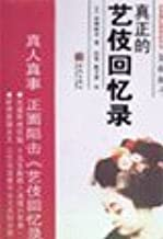 real Memoirs of a Geisha (Paperback)