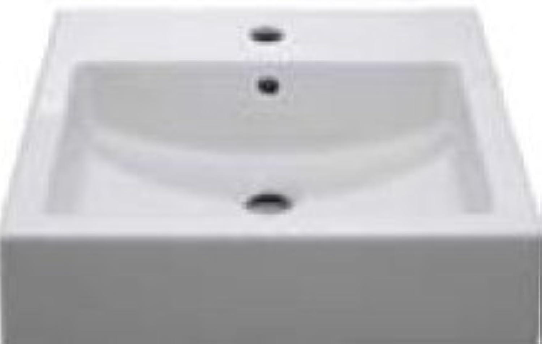 Ceravid Vienta Waschbecken Aufsatzwaschbecken 50x46cm, Aufsatzbecken, C24550000