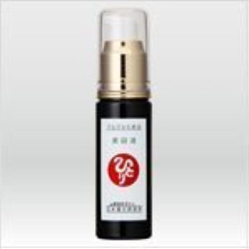 安らぎアレルギー性多様体銀座まるかん ぷるぷる美容液