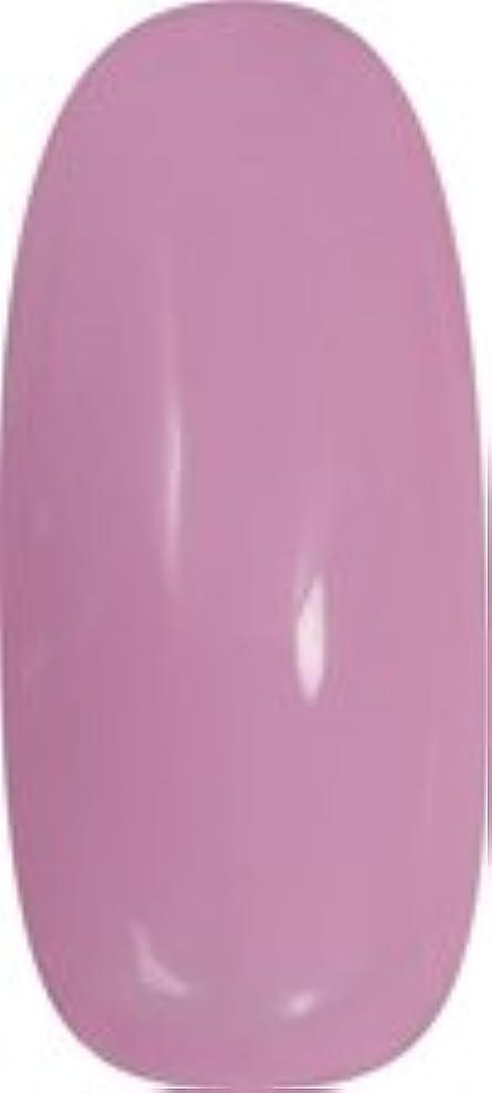 逃れる拡大する薄い★para gel(パラジェル) アートカラージェル 4g<BR>AM2 ミルキーラベンダー