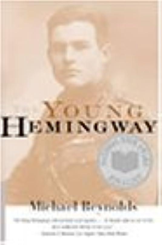 囲まれた回復する傾向があるThe Young Hemingway