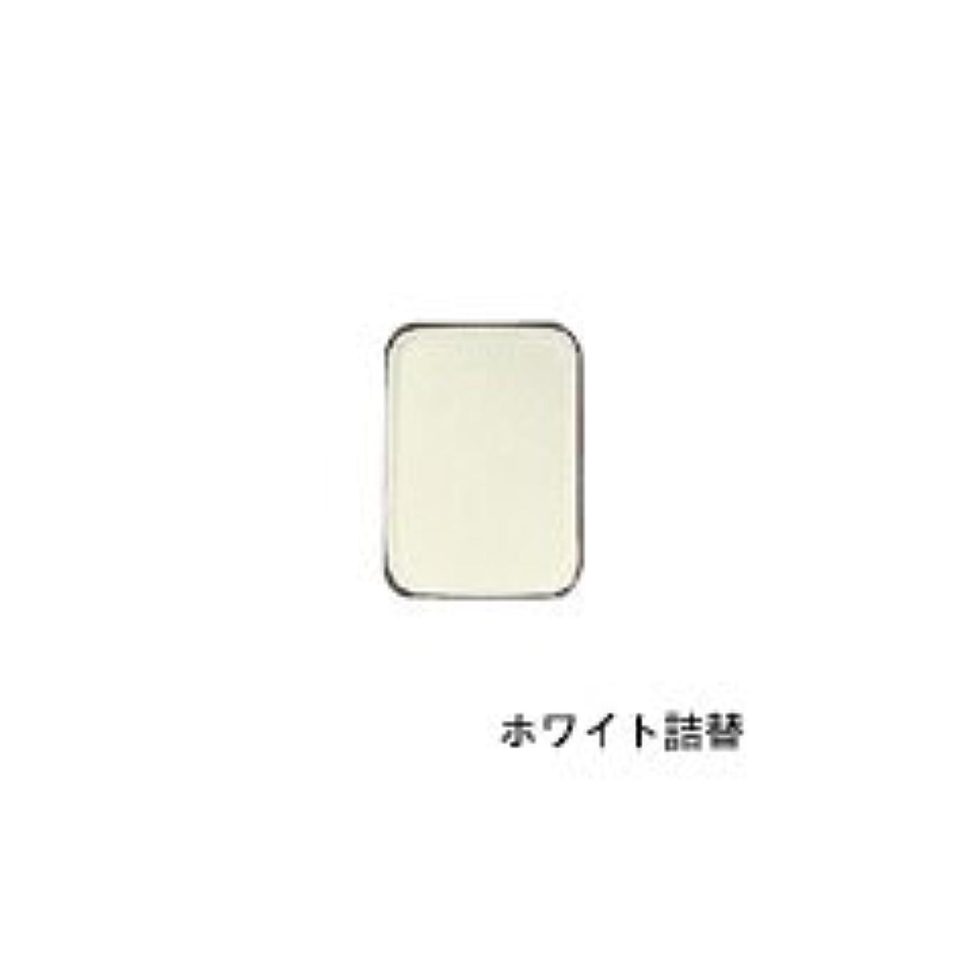 者ありがたい笑いリマナチュラル ピュアアイカラー 詰替用 ホワイト×2個       JAN:4514991230439