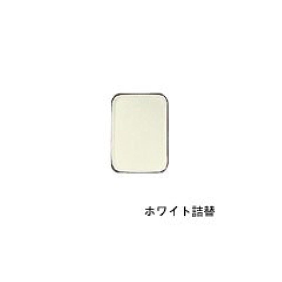 つづり回路見るリマナチュラル ピュアアイカラー 詰替用 ホワイト×2個       JAN:4514991230439
