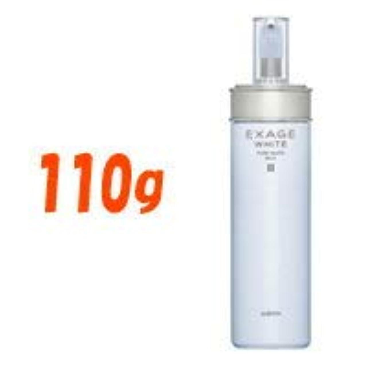 含意お世話になった構成するアルビオン エクサージュ ホワイトピュアホワイトミルク(2) 110g