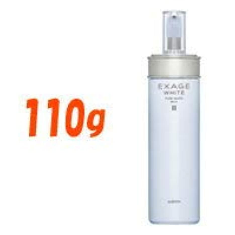 起業家習慣スポンサーアルビオン エクサージュ ホワイトピュアホワイトミルク(2) 110g