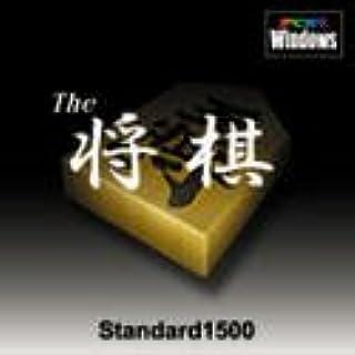 Standard1500 The 将棋