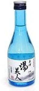 柴崎酒造 群馬の地酒 草津湯美人特別純米 300ml
