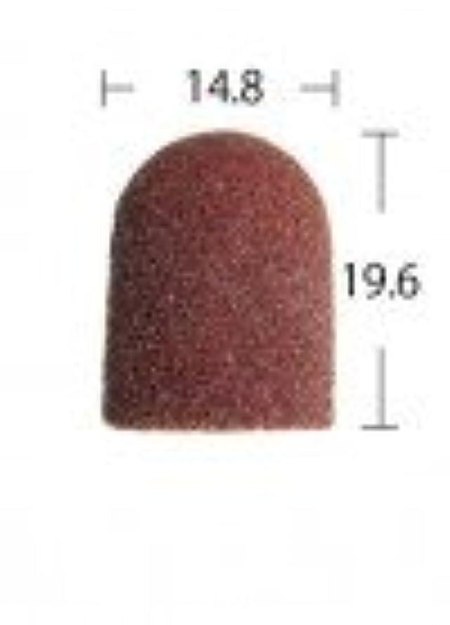 ピアノレーダーペナルティキャップサンダー粗目 b-13C