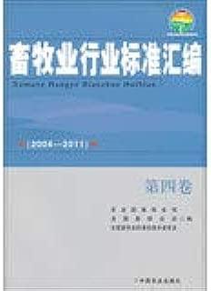 100,000 why(colourful diagram version) (Chinese edidion) Pinyin: shi wan ge wei shen me ( cai tu ban )
