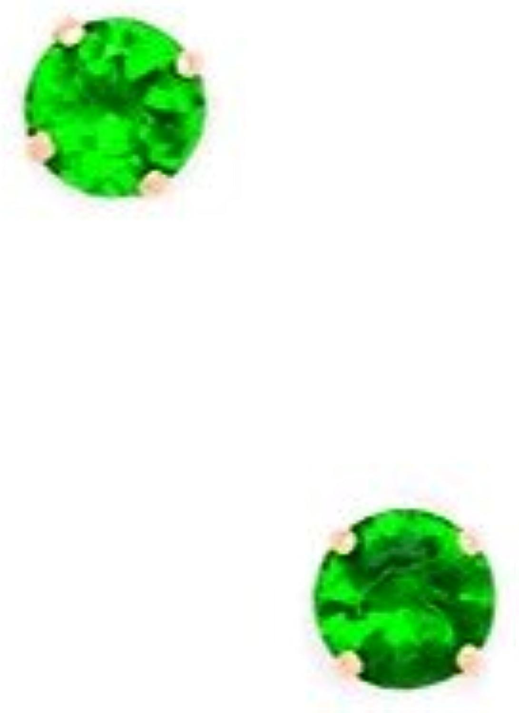 descuento 14ct oro amarillo puede piedra verde 4 mm mm mm rojoonda CZ Juego de cesta pendientes - JewelryWeb  solo para ti