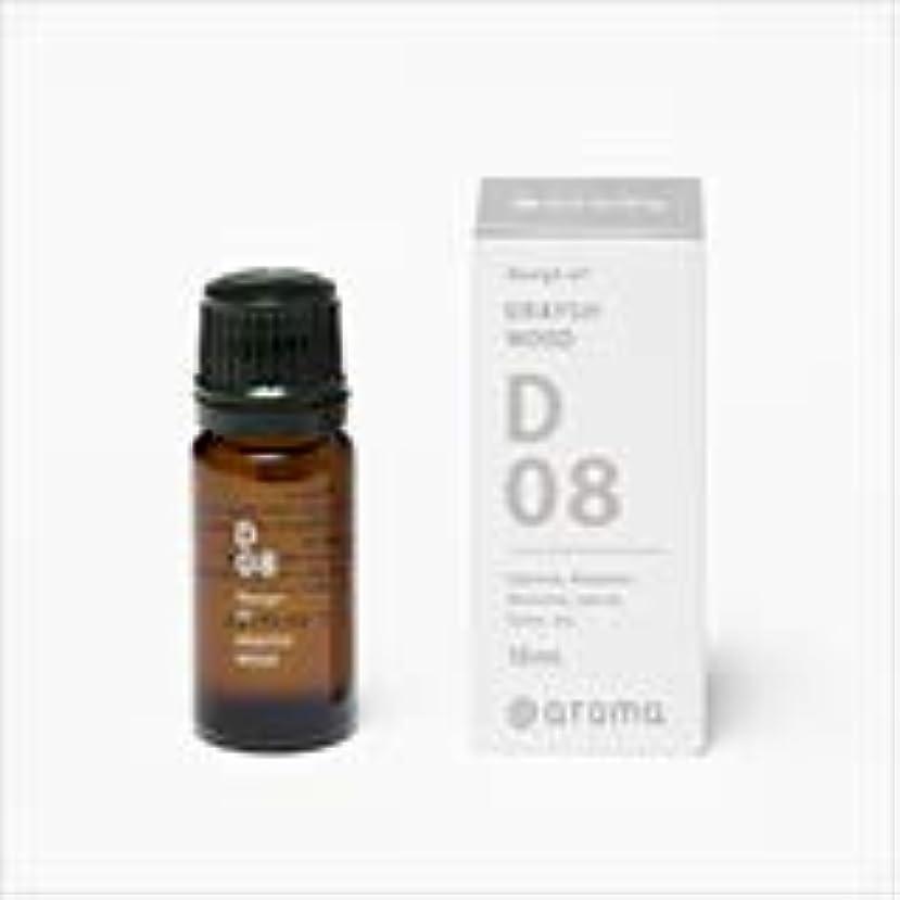 戸棚パス兵器庫アットアロマ 100%pure essential oil <Design air ミスティーチャコール>