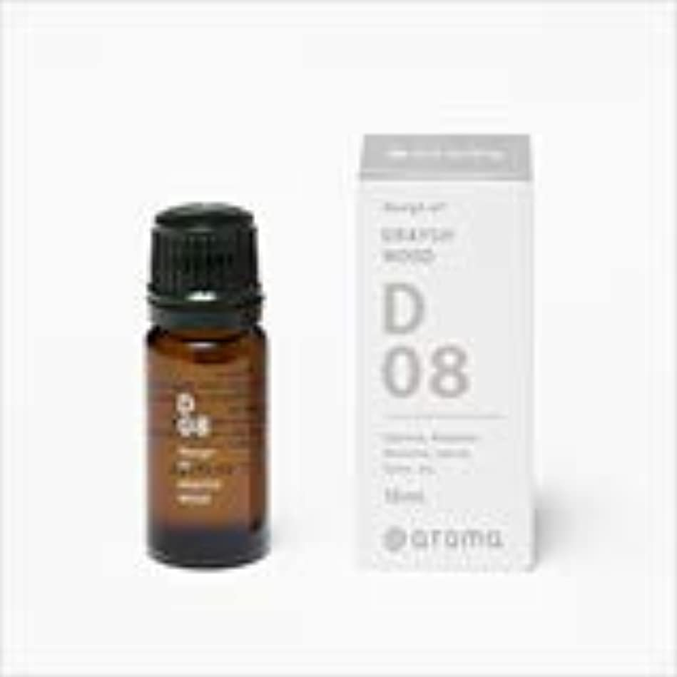家主ジャズモーションアットアロマ 100%pure essential oil <Design air アブソリュートブルー>
