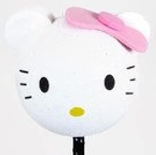 Bling My Bug Hello Kitty Antenna Ball