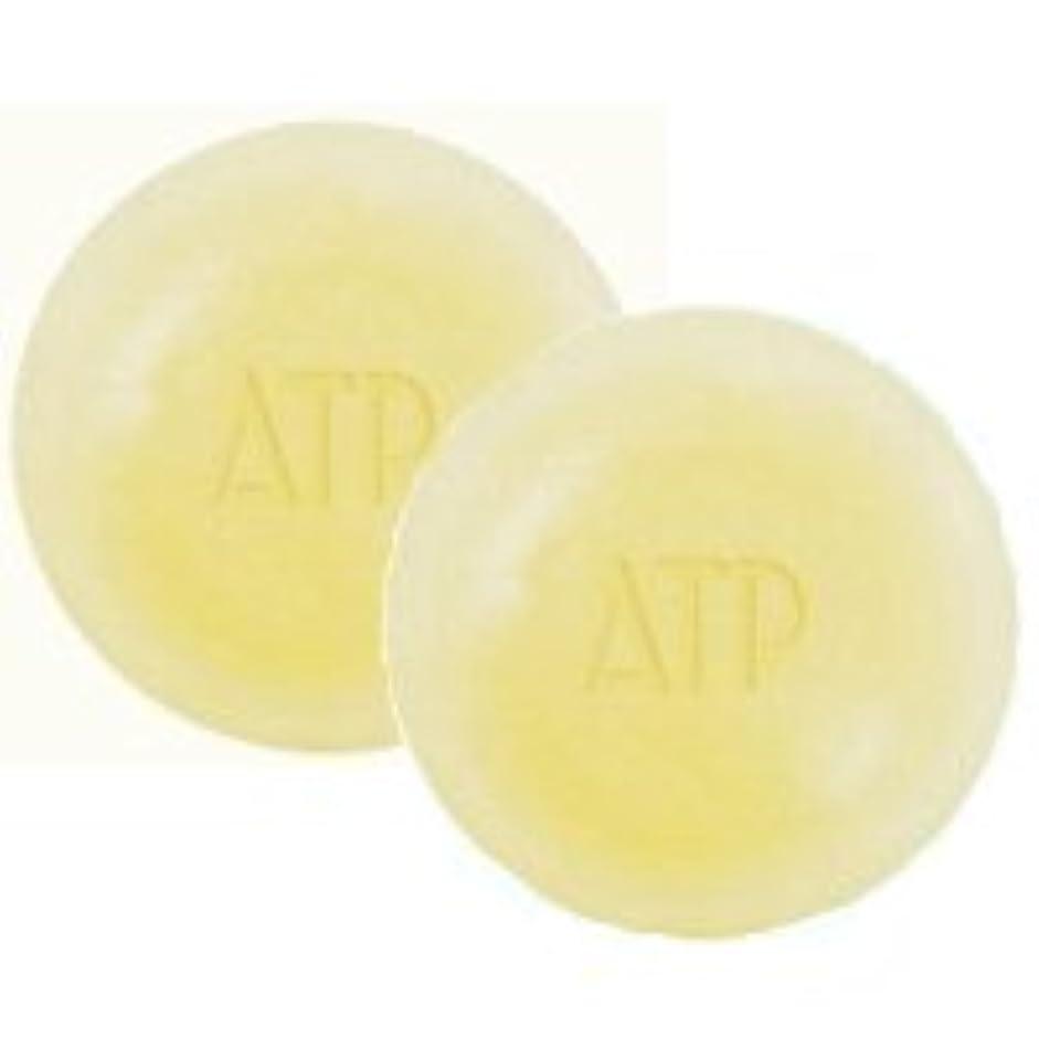 アイドル平和製造ATPデリケアソープ 100g ケース付 2個セット