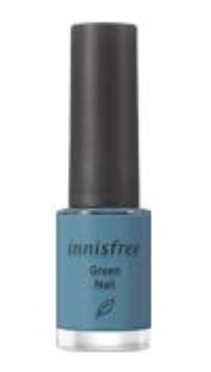 近代化する失礼フロント[イニスフリー.innisfree]グリーンネイル6mL Green Nail_自然由来の原料を追加して、まろやかに作成された、高発色ネイルカラー (#14)