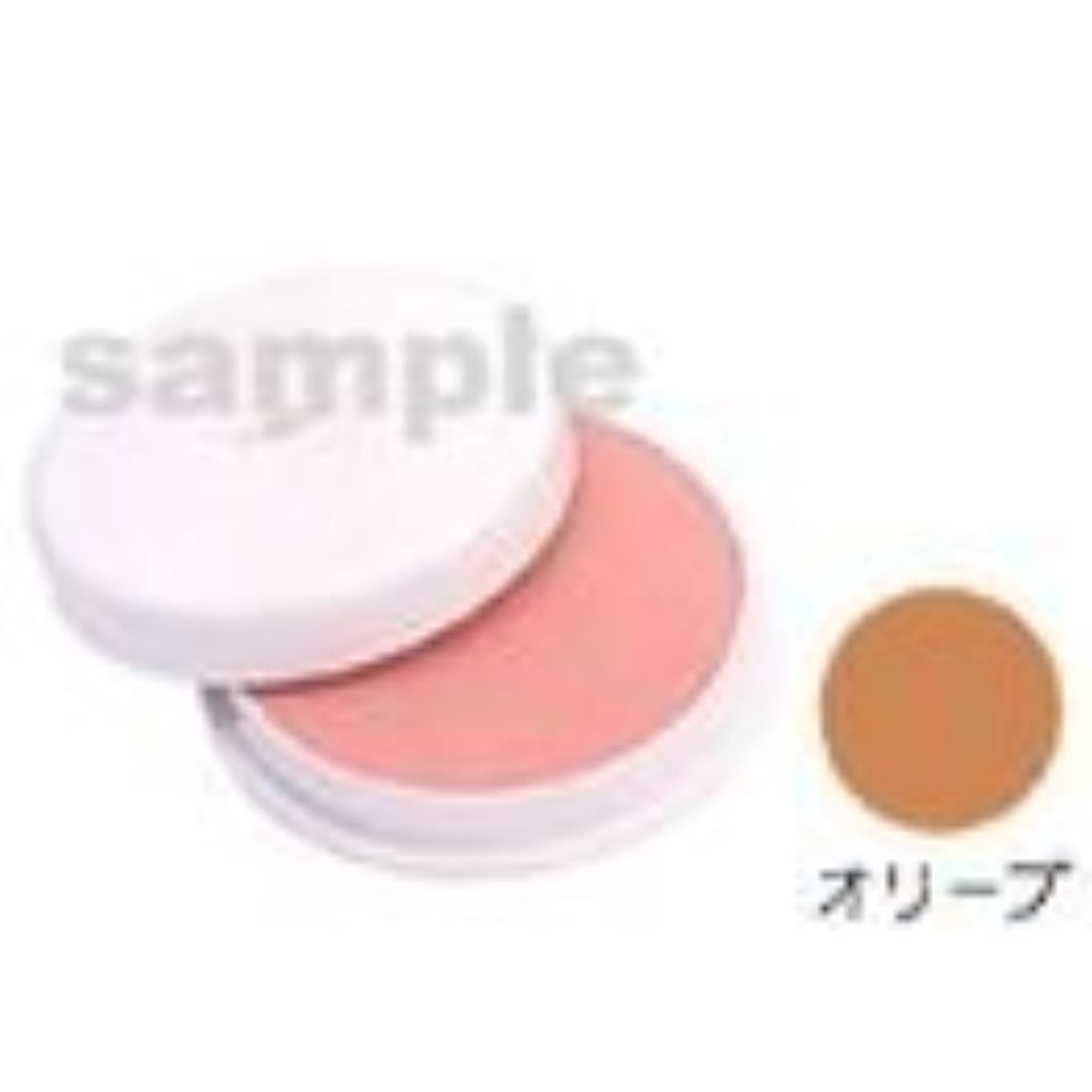 チャップマスク応じる三善 フェースケーキ ファンデーション コスプレメイク 舞台メイク カラー:オリーブ #