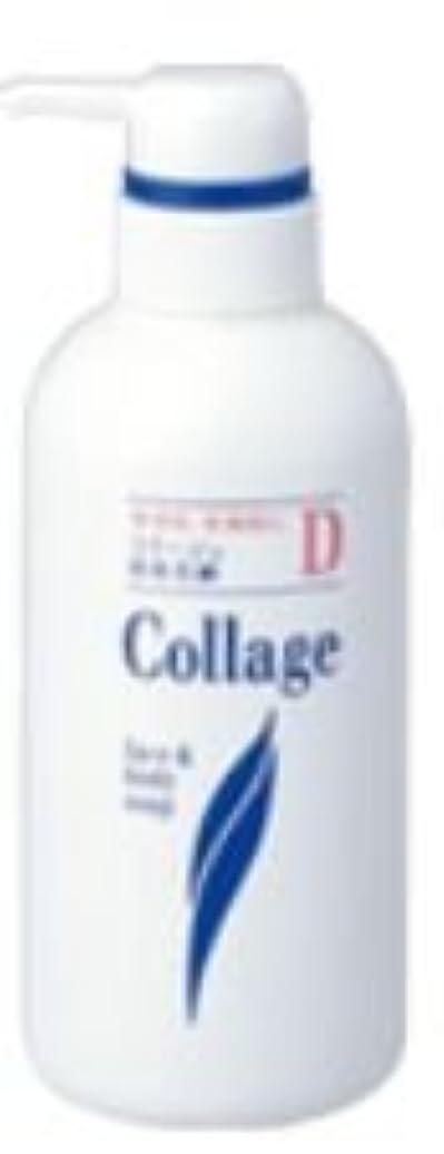 オプション風邪をひく想定するコラージュD液体石鹸 400ml ×3個