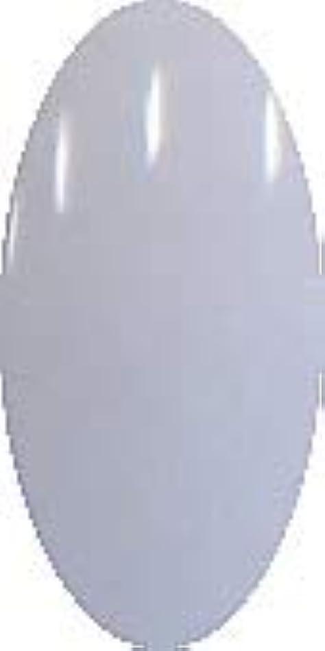 アパートエスカレートにじみ出るグラスネイルカラー☆LIGHT☆【ファンテンブルー】CP169