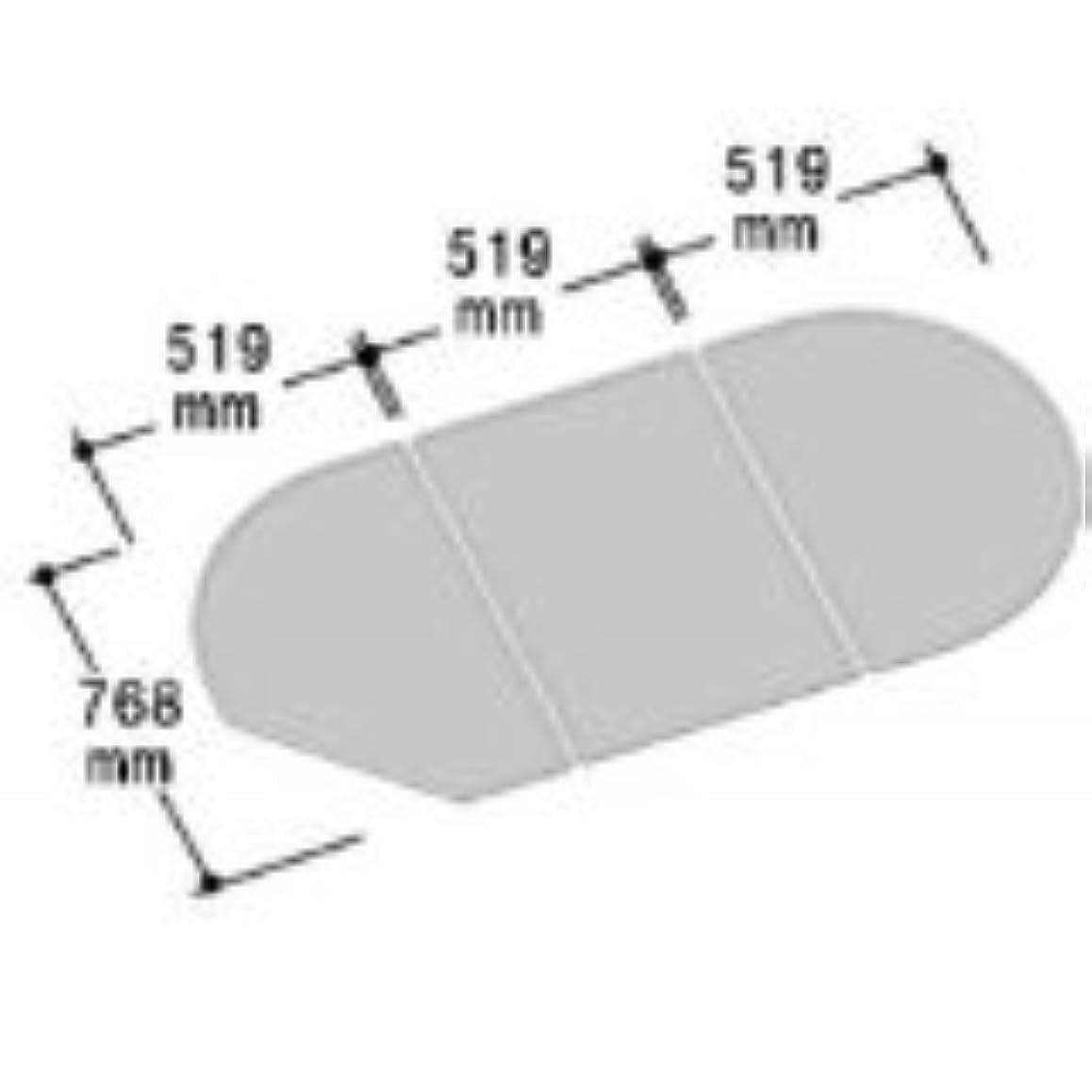 教授妨げる権限を与える[YFK-1680C(3)]INAX 風呂フタ(3枚1組)