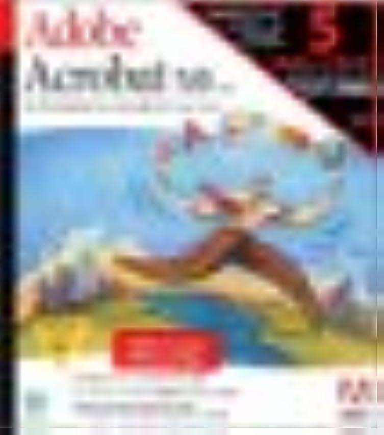 中級条約音節Adobe Acrobat 5.0 日本語版 Windows版 5バリューパック ガイドBook付き