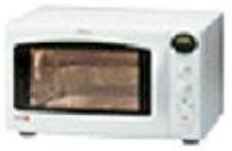 Fagor MW3-245 GEPB - Microondas: Amazon.es: Hogar