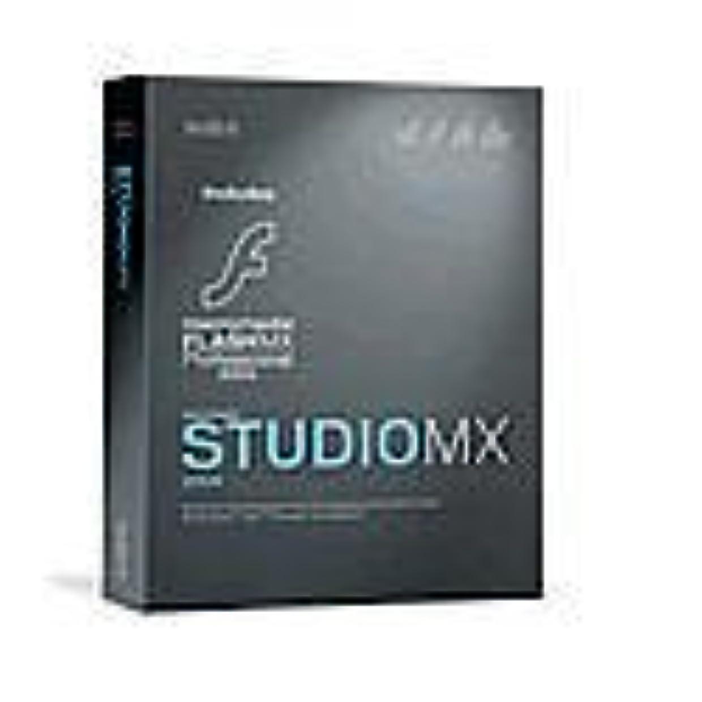原因リスト打ち上げるMacromedia Studio MX 2004 with Flash Professional 日本語版