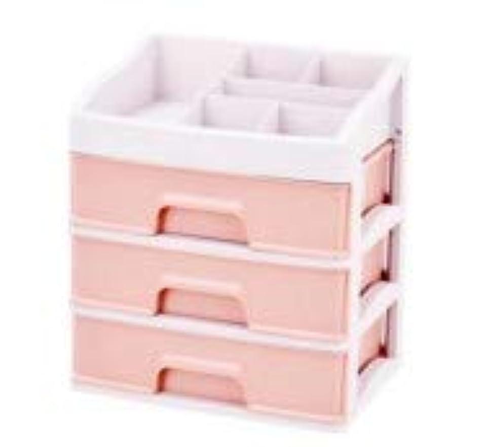 満了つまらない庭園化粧品収納ボックス引き出しデスクトップ収納ラック化粧台化粧品ケーススキンケア製品 (Size : L)