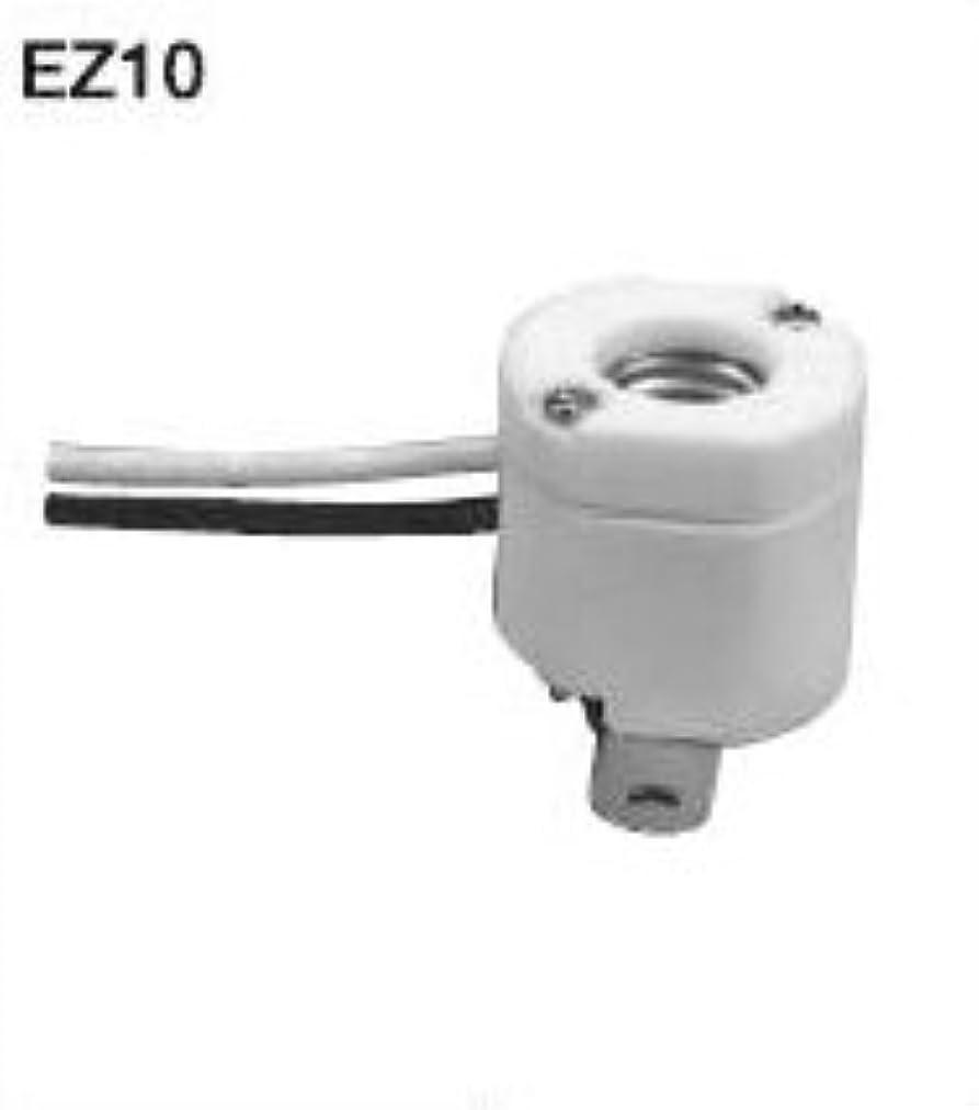 命令支配的叫び声青山電陶 EZ10ハロゲンソケット セト製 EZ10口金用 EZ1004K
