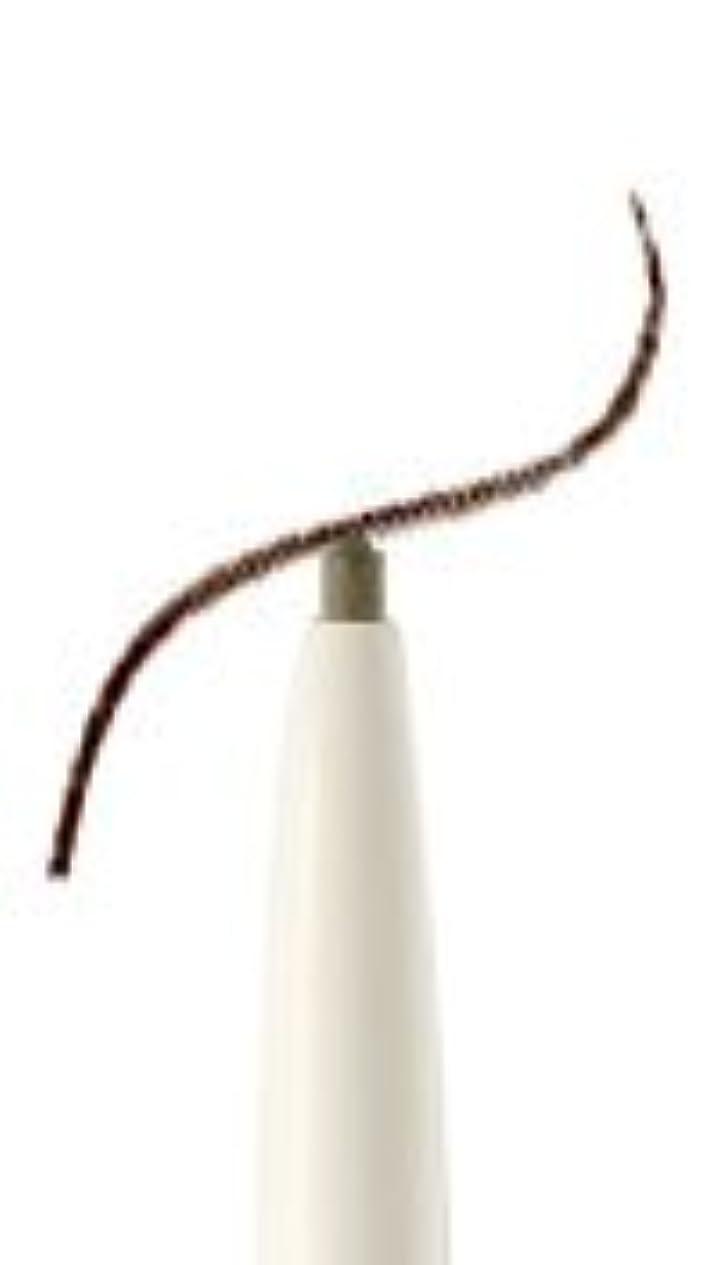 動揺させるプレゼンター他の場所innisfree Skinny Brow Pencil 0.08g/イニスフリー スキニー ブロウ ペンシル 0.08g (#06 Urban Brown) [並行輸入品]