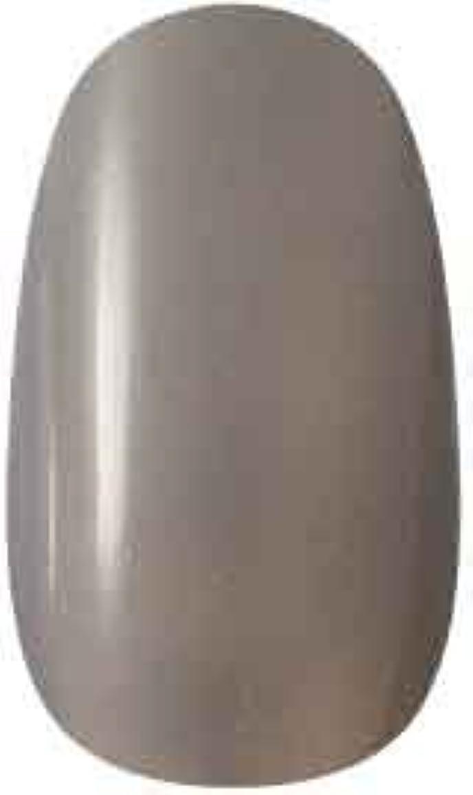 第三噛む適切なラク カラージェル(78-アッシュグレー) 8g 今話題のラクジェル 素早く仕上カラージェル 抜群の発色とツヤ 国産ポリッシュタイプ オールインワン ワンステップジェルネイル RAKU COLOR GEL #78