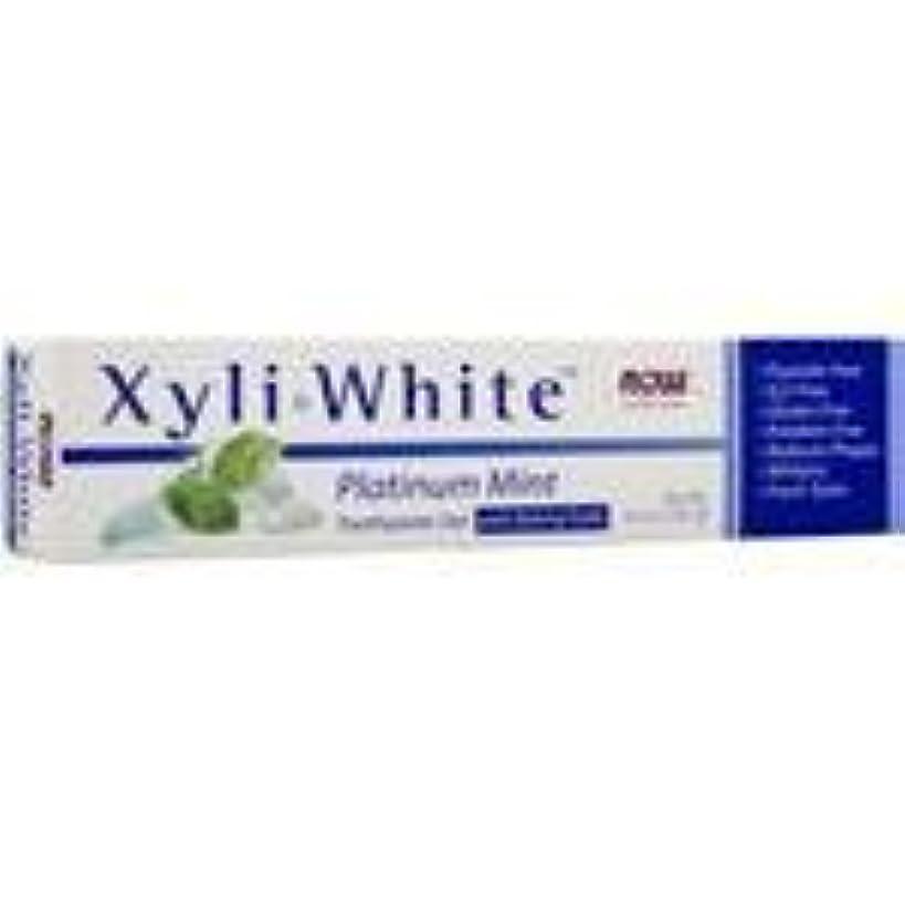ブラウン増強する入り口キシリホワイト 歯磨き粉  プラチナミント+ベーキングソーダ 182g 5個パック