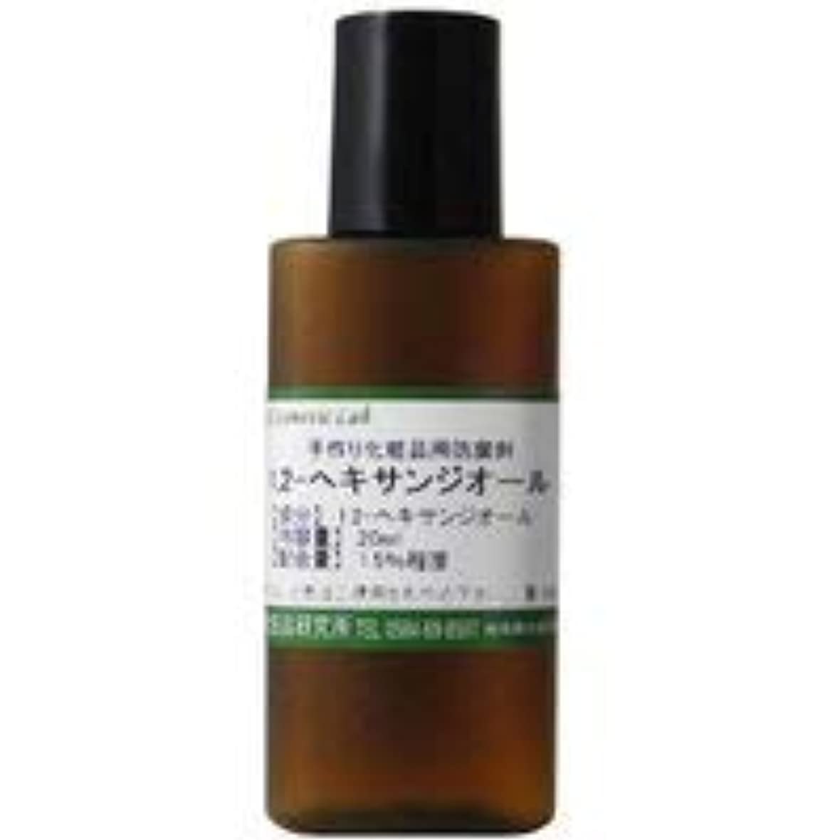 三十ラケット防止1,2-ヘキサンジオール 20ml 【手作り化粧品材料】