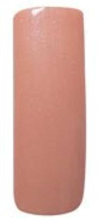 ロケットマントルペニーDASHING DIVA(ダッシングディバ) LALA ララシス ジェルポリッシュ カラージェル 7ml SIS#010  ブライダルローズ