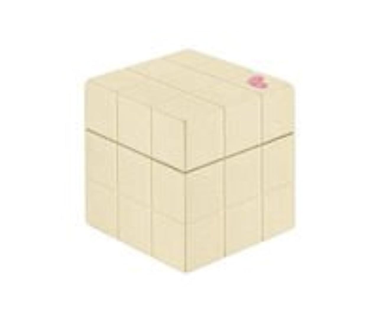 評議会可塑性ホテル【X3個セット】 アリミノ ピース プロデザインシリーズ ニュアンスワックス バニラ 80g