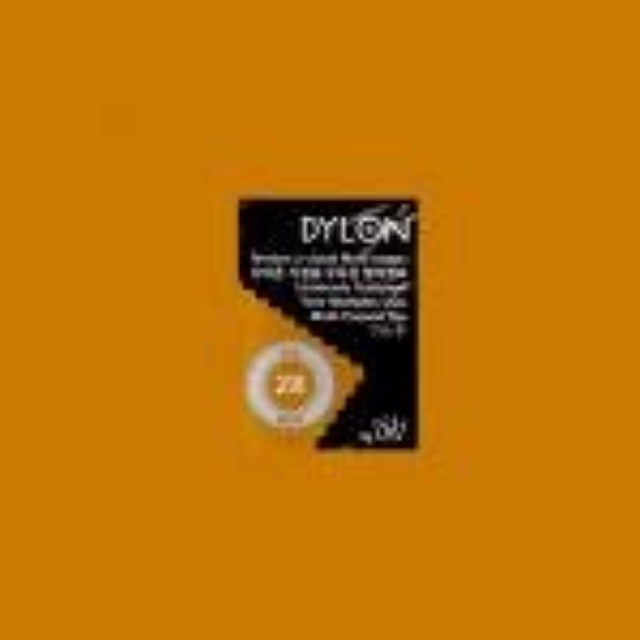 Dylon Multi-purpose Dye#28 Old Gold 5 G. For Cotton, Linin, Wool, Nylon, Wood, Button, Plastic, Shell, Feather, Dried Flower Etc.