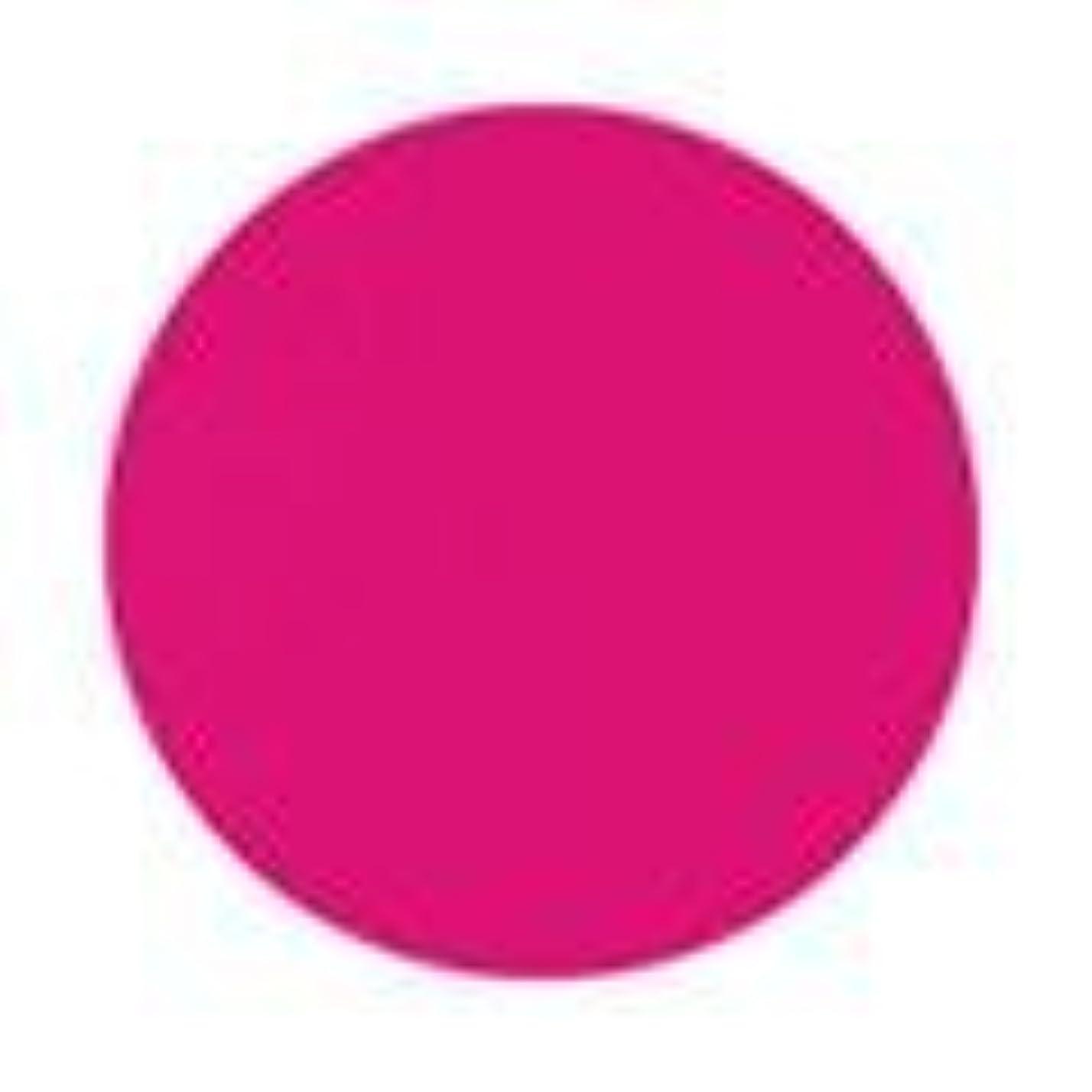 言う神社芸術Jessica ジェレレーション カラー 15ml  493 ファラオ