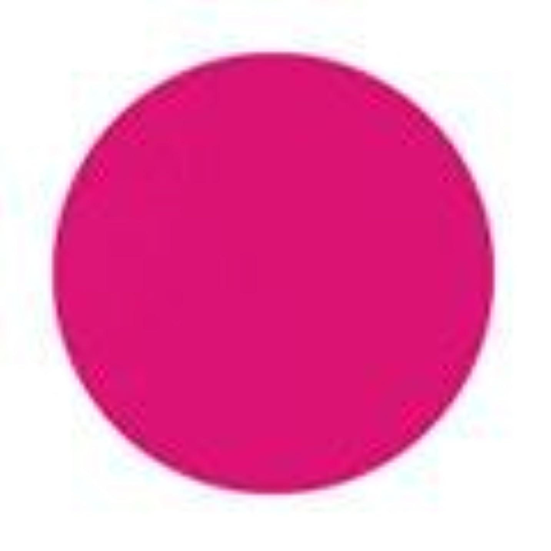 家族パブ課すJessica ジェレレーション カラー 15ml  493 ファラオ