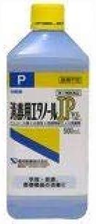 ケンエー P消毒用エタノールIP 【500ml×20本】1ケース 健栄製薬 第三類医薬品