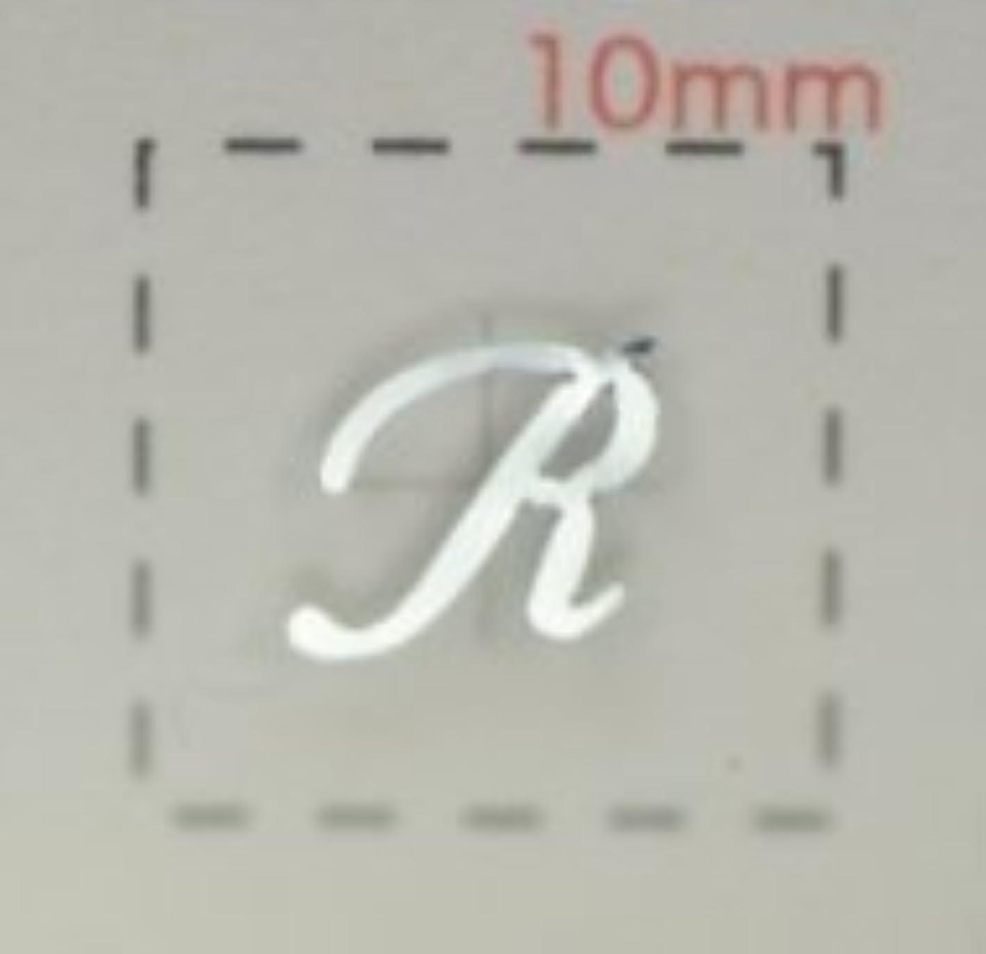 構造慣習シンプトンNameネイルシール【アルファベット?イニシャル】大文字シルバー( R )1シート9枚入