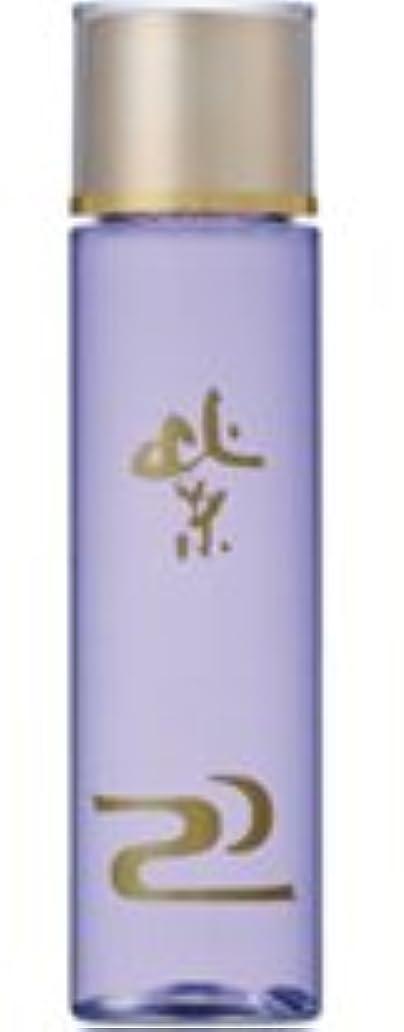沈黙予約ペナルティ〔ホワイトリリー〕 紫 120ml(化粧水)