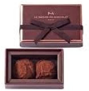 メゾンデュショコラ LA MAISON DU CHOCOLAT トリュフ プレーン 2粒入 チョコレート ホワイトデー ギフト